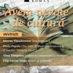 """UPA prezenta la o nouă dezbatere din seria """"Avem nevoie de cultură"""",  la Institutul Cultural Român"""